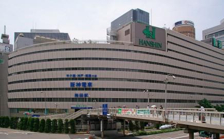 1280px-Hanshin-Dept-Umeda-Store-01[1]